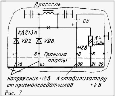 Схема подключения КР142ЕН2 к